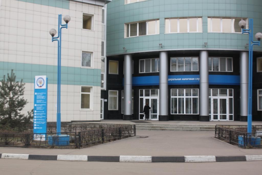 nalogovaya_46