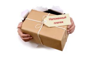 nalozhennyi_platezh